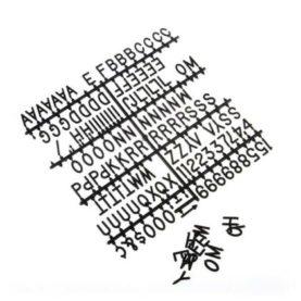 letter board slova